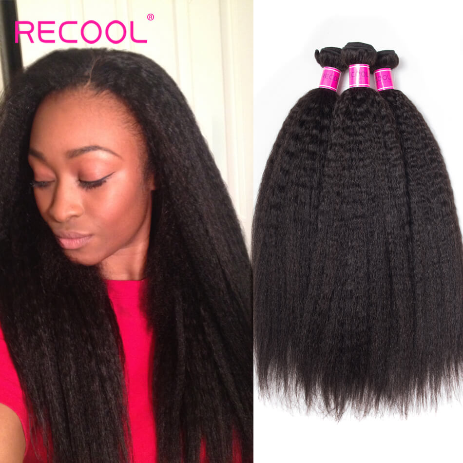 Recool Hair Kinky Straight Hair 3 Bundles Deal Mink Hair Yaki Straight Human Hair Weave