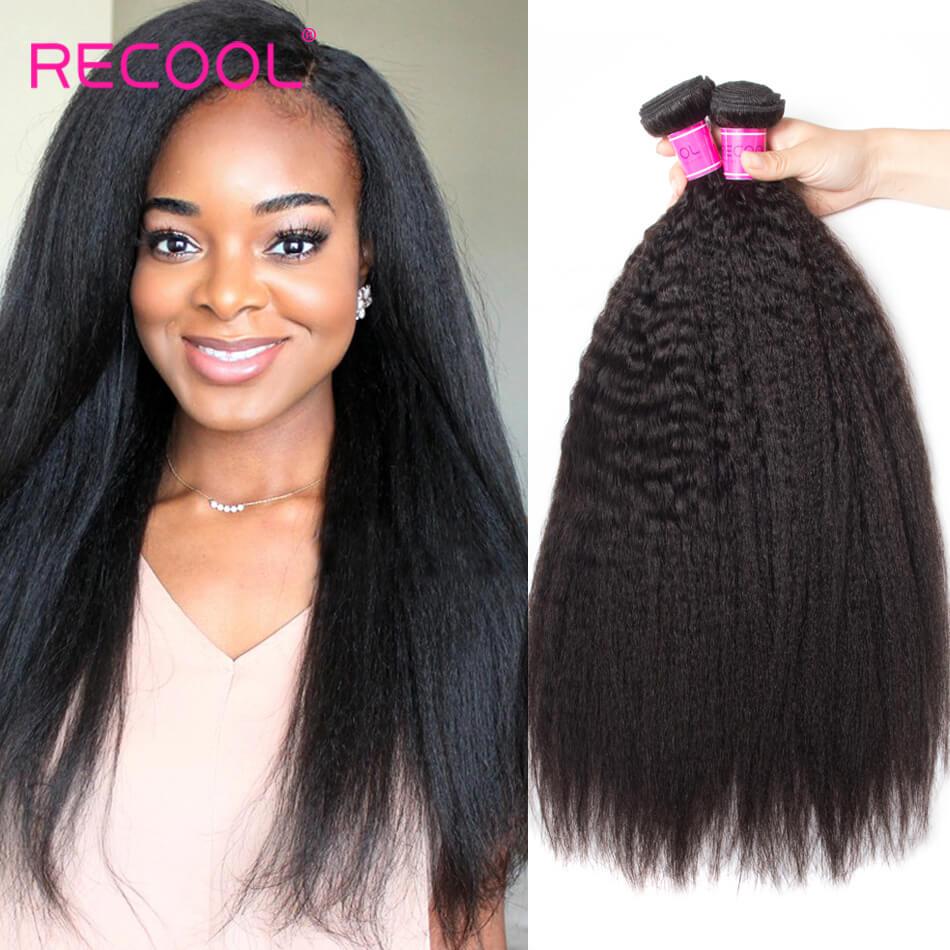 Kinky Straight Hair Virgin Hair 3 Bundles Recool Hair Best 8A Grade Human Hair Yaki Straight Hair