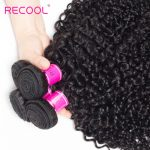 Virgin Hair Curly Weave 4 Bundles