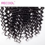 Brazilian deep curly 4 bundles with frontal