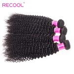 Malaysian Kinky Curly Wave Virgin Human Hair 4 Bundles (2)