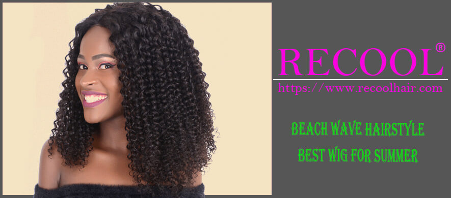 Beach Wave Hairstyle-best wig for summer