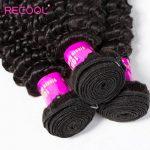 Brazilian Kinky Curly Virgin Hair With Closure Raw Brazilian Hair Bundles
