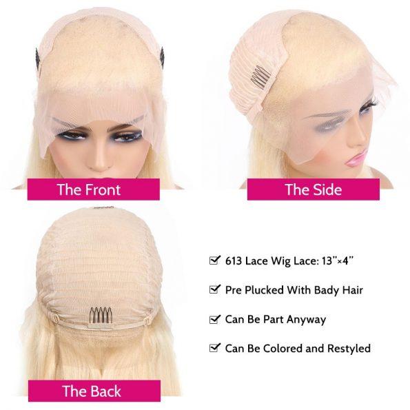 613 13×4 wig cap