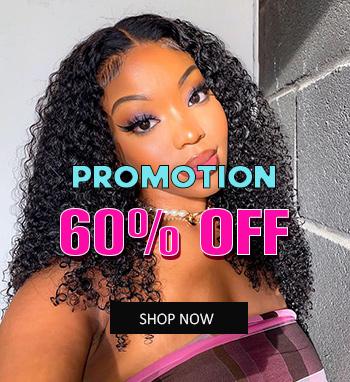 reool_promotion